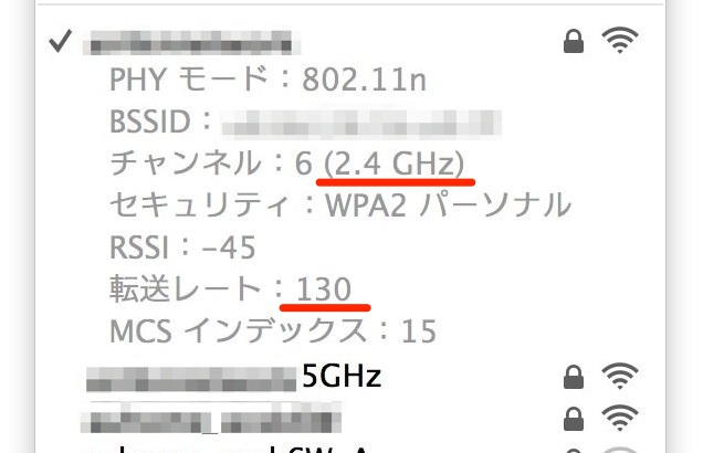 140411airmac2.4ghz