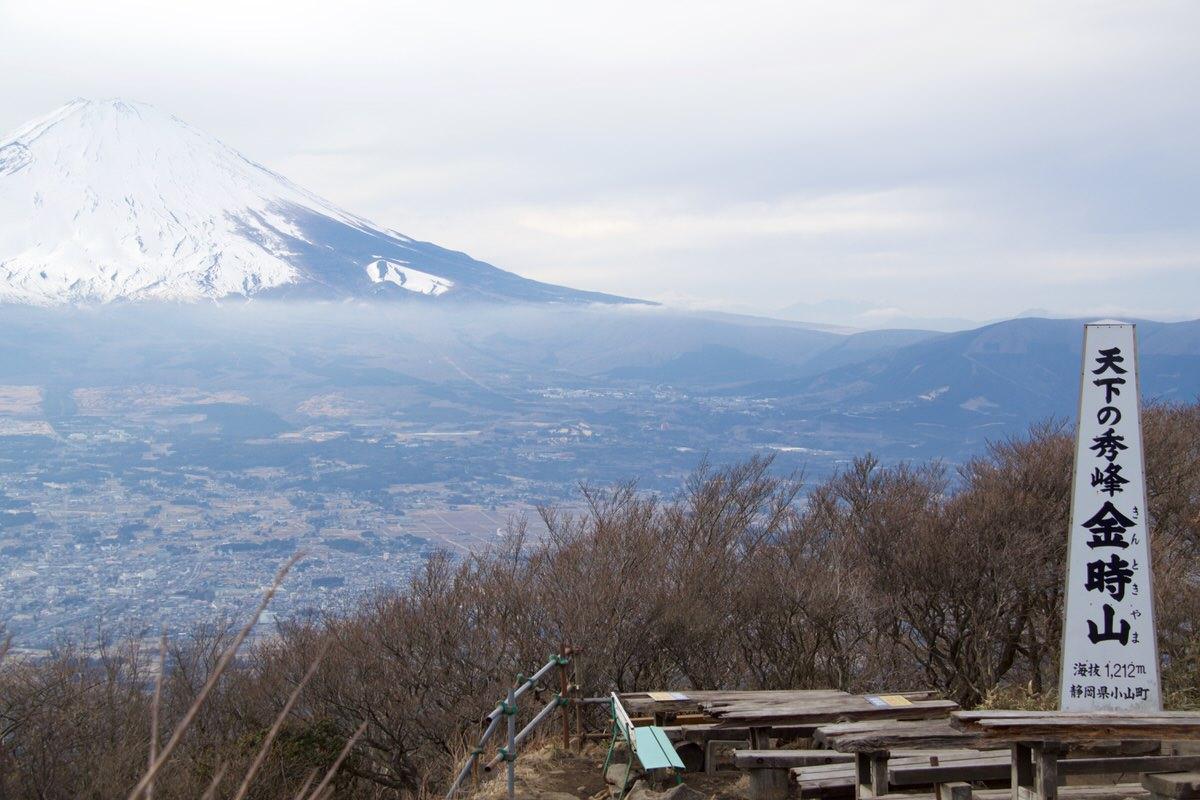 150115kintokiyama_6