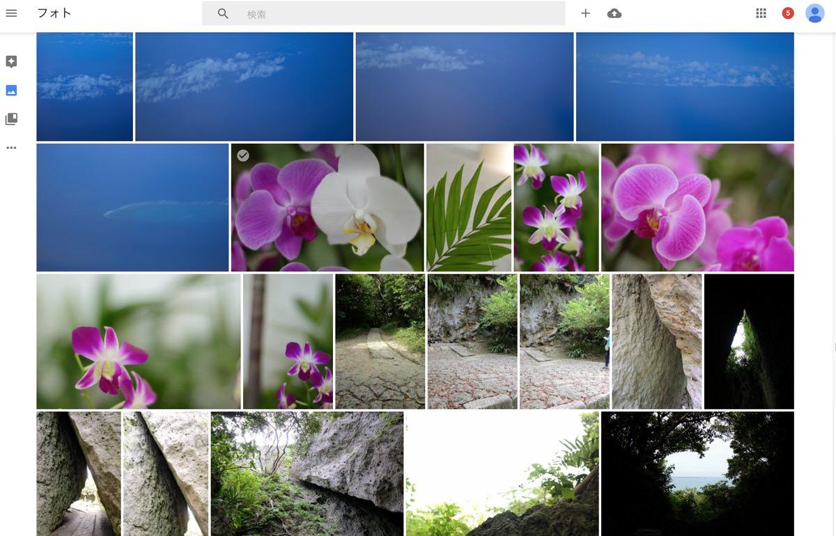 150622google_photos