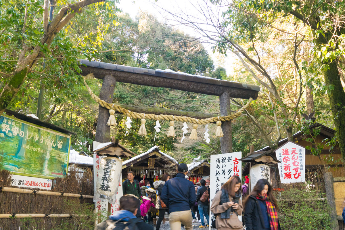 京都 嵐山 野宮神社