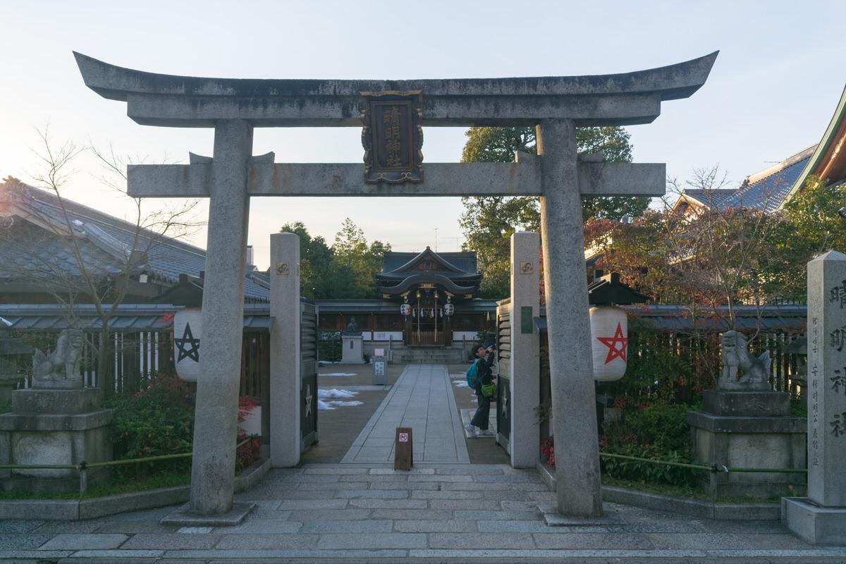 京都 晴明神社