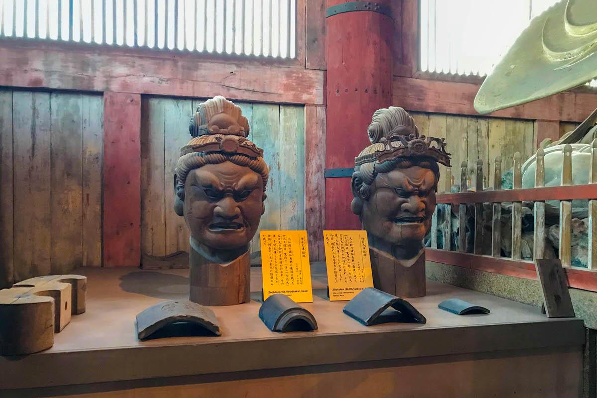 東大寺四天王像