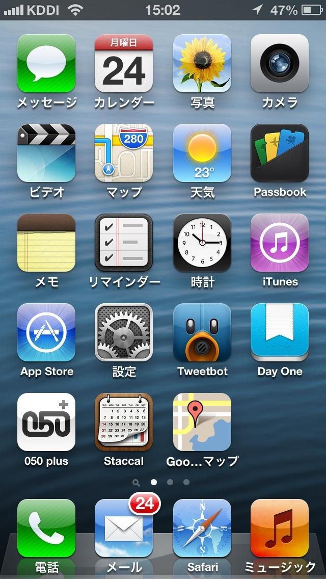 20120924-150314.jpg