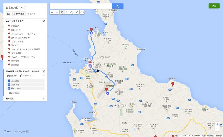 googlemap_mymap_route