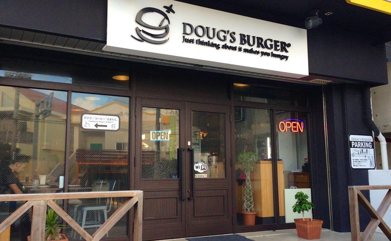 140816dougsburger1