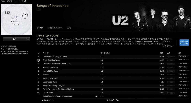 140910Songs of Innocence