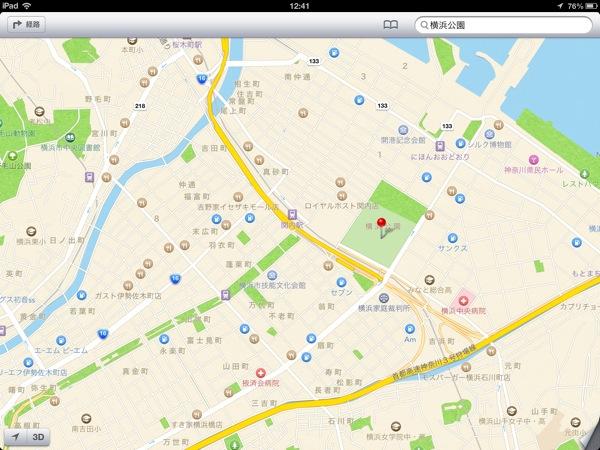 iOS6のマップ iPad3