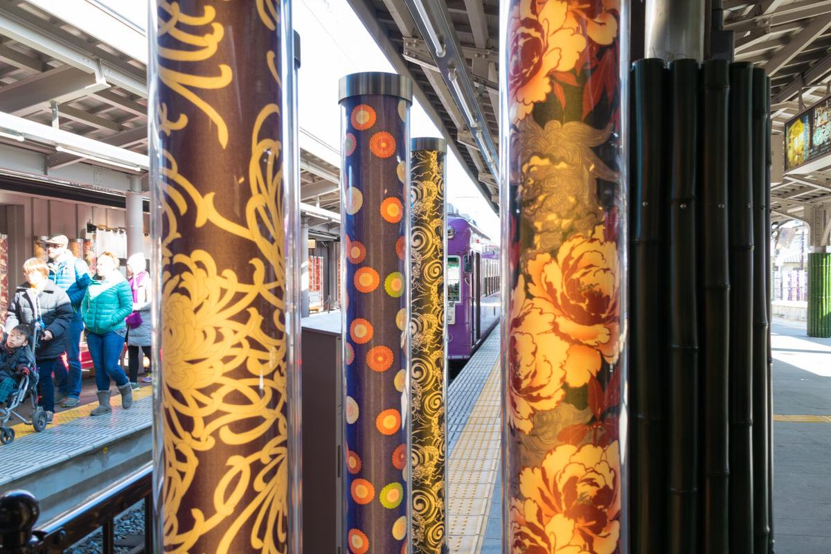 京都 嵐山駅